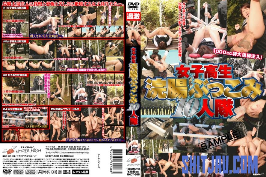 NHDT-568 女子高生浣腸ぶっこみ10人隊 Fetish Other Scat Enema (2018/SD/559 MB) 079.0688_NHDT-568