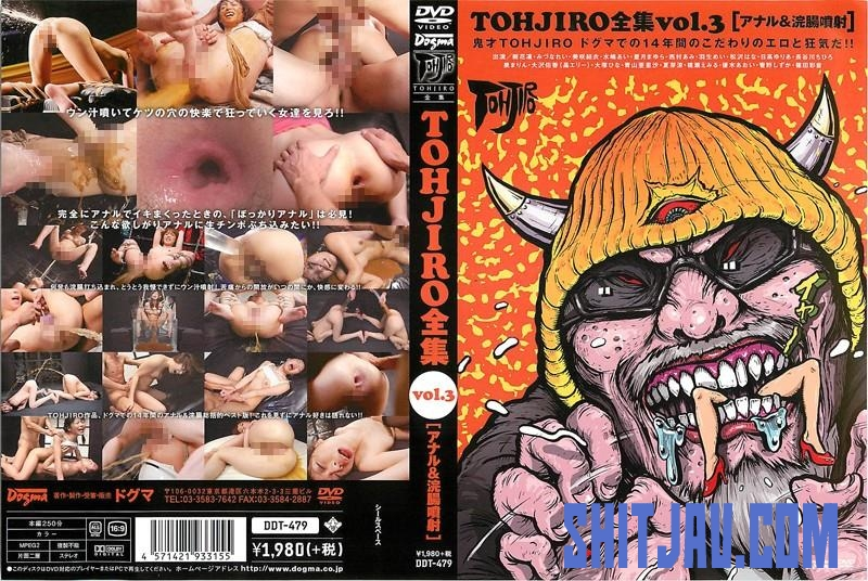 DDT-479 TOHJIRO best complete works Vol3 anal scat and enema Injection! (2018/FullHD/1.77 GB) 009.2163_DLBB-009
