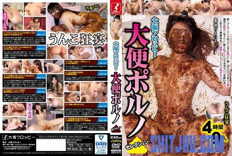 ODV-413 Fetish scat sex defecation on face during blowjob and handjob (2018/HD/2.16 GB) 286.1775_ODV-413