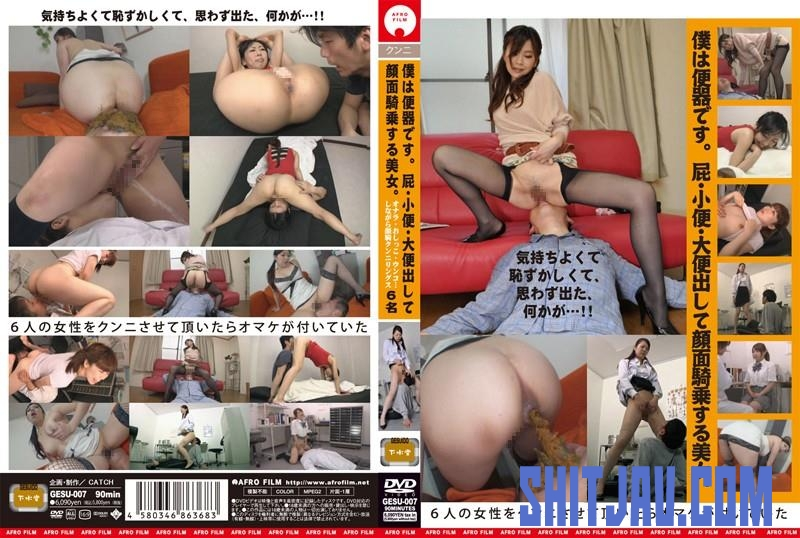 GESU-007 I'm a toilet for beautiful woman facesitting with fart, piss, shitting (2018/SD/1.04 GB) 321.1666_GESU-007