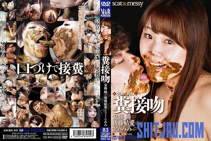 VRXS-169 Kissing with shit Hitomi Andou, Gotou Yua, Sakura Mimi scat and messy (2018/SD/379 MB) 366.1609_VRXS-169