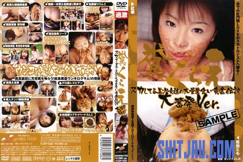 KUSP-022 Golden legend Scat-Stars best scenes beautiful girls eating shit (2018/SD/2.35 GB) 125.0756_KUSP-022