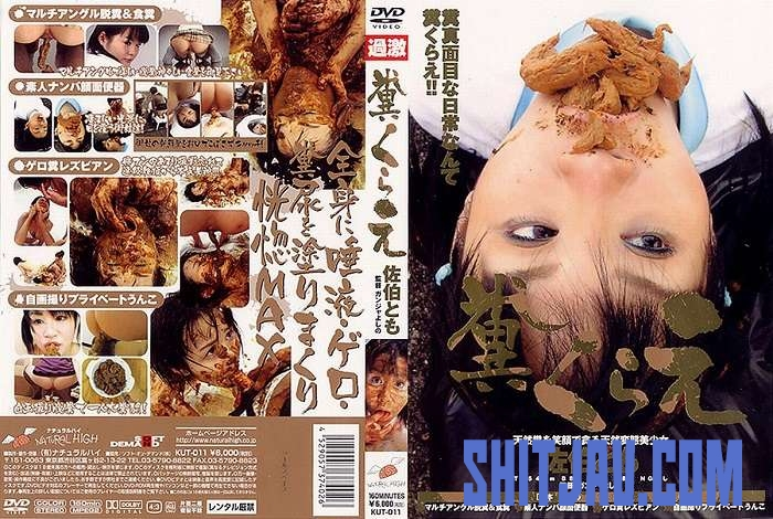 KUT-011 Saeki Tomo covered feces eats shit! (2018/SD/1.56 GB) 136.0737_KUT-011