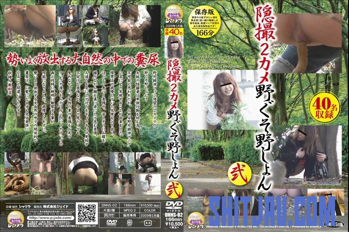 BFSO-05 40 Japanese girls captured pooping or peeing outdoor with multi view spy cameras (2018/SD/1.67 GB) 051.0618_BFSO-05