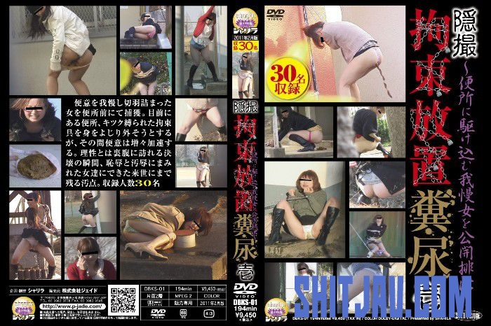 BFSO-06 Restrained girls shameful public excretion (2018/SD/2.16 GB) 066.0601_BFSO-06
