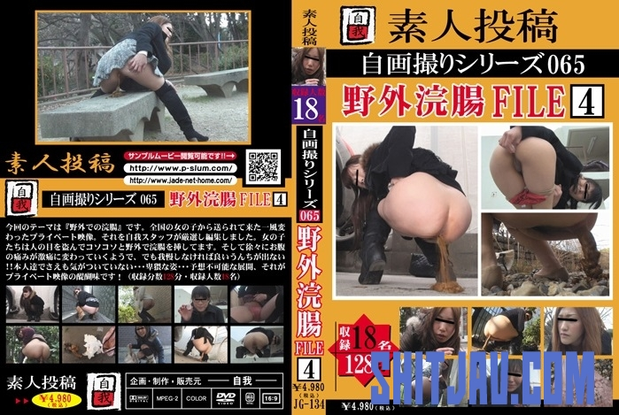 JG-134 Outdoor enema and defecation autumn (2018/HD/3.63 GB) 149.0508_JG-134