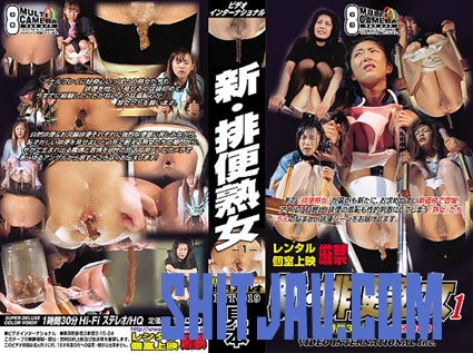 INT-019 新・排便熟女 Girls defecation without shame on cameras (2018/HD/888 MB) 174.0261_INT-019