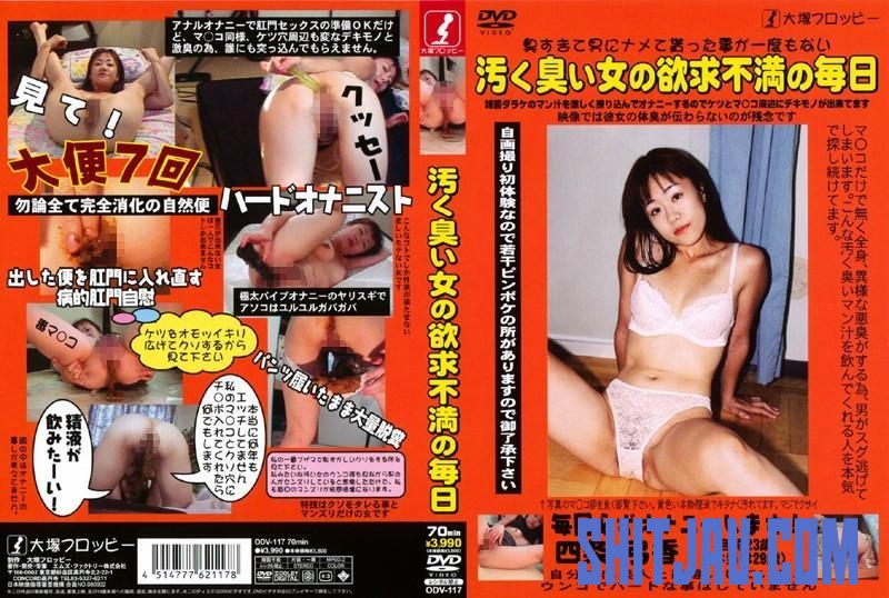 ODV-117 Dirty smell of woman every day (2018/SD/745 MB) 017.0902_ODV-117
