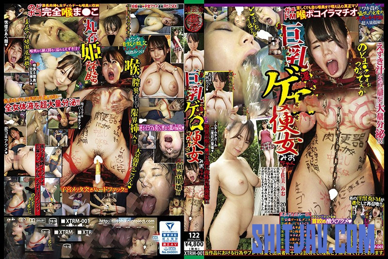 XTRM-001 Nasty, Hardcore Force to Vomit 嘔吐に淫乱、ハードコアフォース (2019/FullHD/5.23 GB) 1.2503_XTRM-001