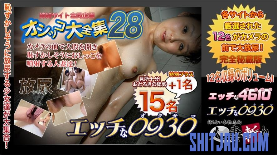 H0930-Ki191123 Uncensored Pissing おしっこ特集 (2019/HD/957 MB) 1.2528_H0930-Ki191123