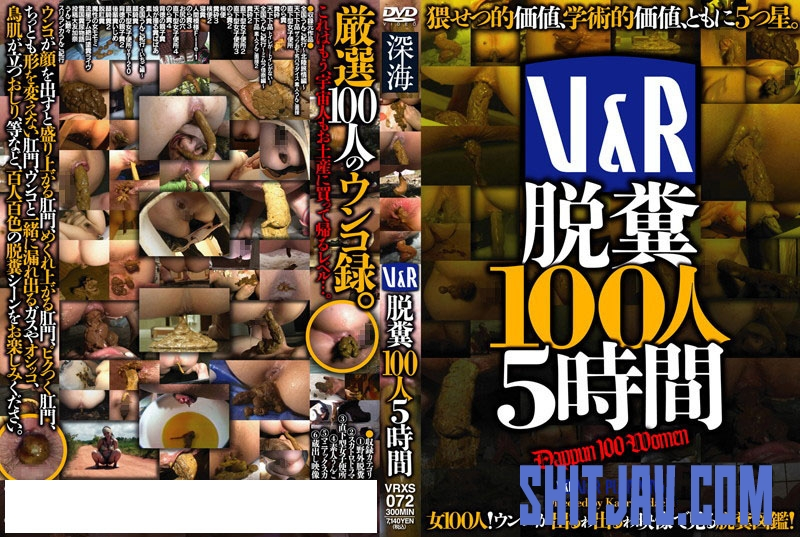 VRXS-072 5 Hours 100 People Defecation 5時間100人の排便 (2019/SD/1.34 GB) 2.2606_VRXS-072