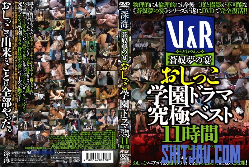 VRXS-082 Best Time Drama Piss Drinking ベスト時間ドラマ小便飲酒 (2020/SD/1.52 GB) 2.2702_VRXS-082