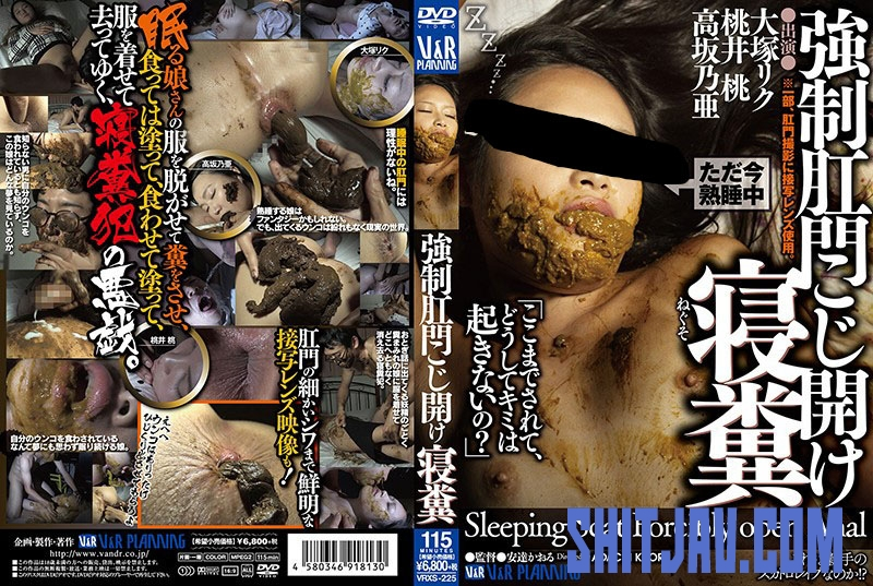 VRXS-225 Forced Anus Break Opening Sleeping Lump オープニング睡眠しこり (2020/SD/1.77 GB) 3.2728_VRXS-225
