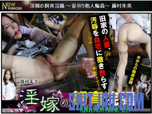 SMM-e0350 無修正ボンデージ浣腸 Bondage Enema Uncensored (2020/SD/762 MB) 4.2796_SMM-e0350