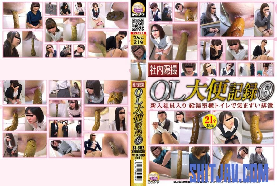 SL-362 Office Lady Scat Record オ糞記録 (2020/FullHD/4.85 GB) 5.2948_SL-362
