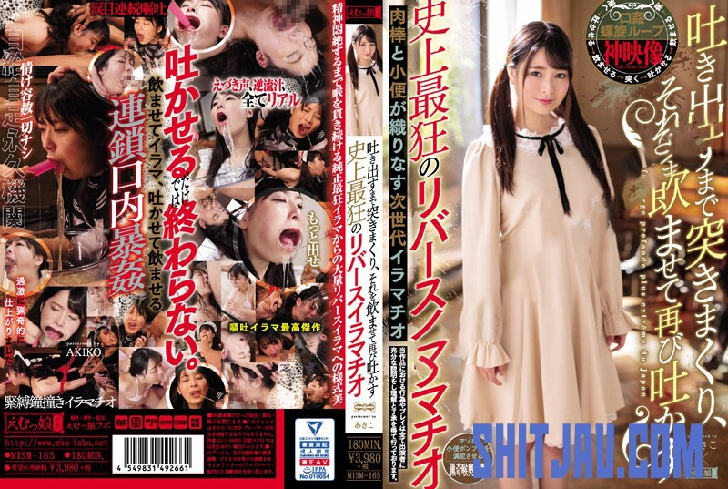 MISM-165 Drink And Spit Out The Craziest Deep Throat Again (2020/HD/1.66 GB) 1.2949_MISM-165