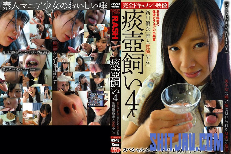 GS-48 Beautiful Girl Gives off Snot and Drool 美しいです女の子与えますオフ (2020/SD/877 MB) 4.2954_GS-48