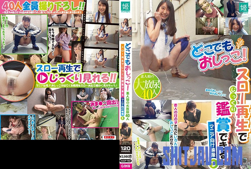 KAGP-153 Pee Everywhere! Large Urination Of Amateur Girl (2020/FullHD/4.83 GB) 1.3381_KAGP-153