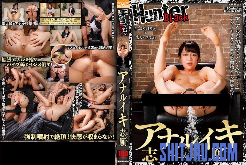 HUNBL-006 Anal Enema アナル浣腸 Foreign Objects (2020/HD/1.47 GB) 2.3382_HUNBL-006