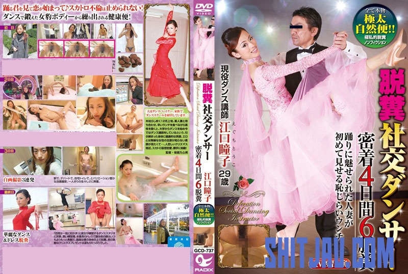 GCD-737 Defecation, Ballroom Dancer, Active Dance Instructor (2020/SD/1.23 GB) 8.3504_GCD-737
