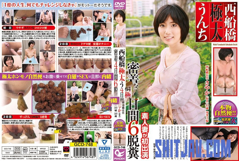 GCD-748 Funabashi Thick Poop Adhesion 4 Days 6 Defecation (2020/SD/) 1.3505_GCD-748