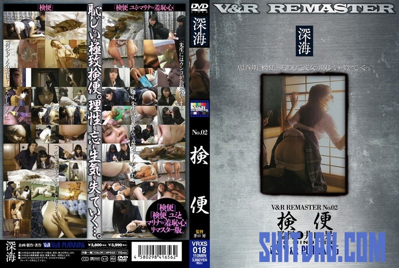 VRXS-018 Humiliation, Other Fetish, Defecation 凌辱,その他フェチ,排便 (2020/SD/1.33 GB) 4.3710_VRXS-018