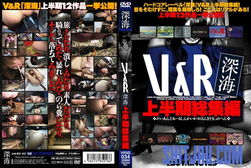 VRXS-034 Recap The First Half Of The Deep Sea 深海前半をまとめてみました (2020/SD/1.18 GB) 06.3783_VRXS-034