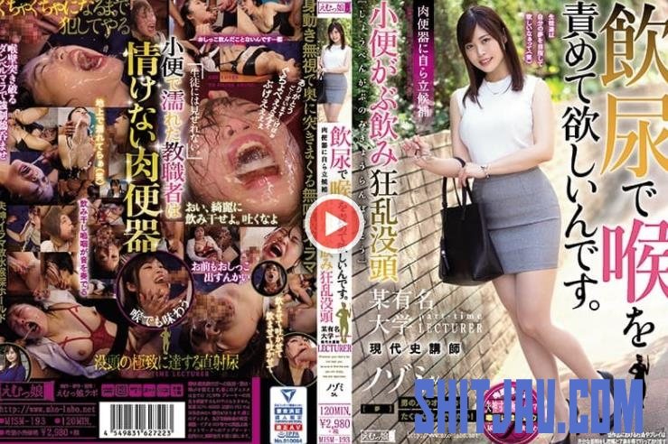 MISM-193 I Want You To Blame Your Throat For Drinking Urine (2020/FullHD/4.90 GB) 1.3972_MISM-193