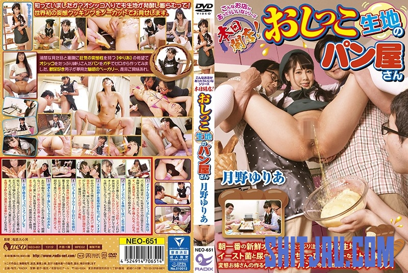 NEO-651 Piss Drinking, Nice Series Opened Today 小便飲み、素敵なシリーズは、今日オープン (2020/HD/2.85 GB) 3.3681_NEO-651